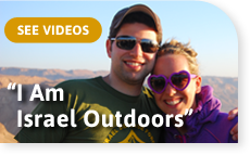 Video: I am Israel Outdoors
