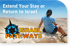 Extend your stay or Return to Israel - Israel Pathways