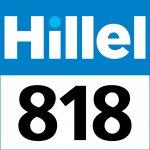 Hillel 818 logo 7.16.15