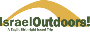 NEW Israel Outdoors Logo with tagline