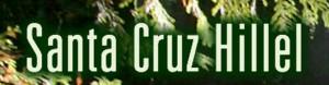 Santa Cruz Hillel Logo