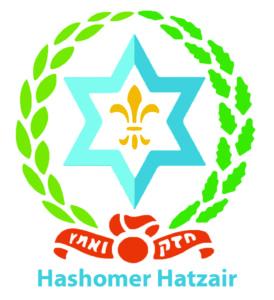 Hashomer Hatzair Logo