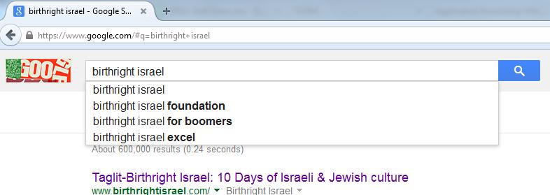 Google Birthright Israel