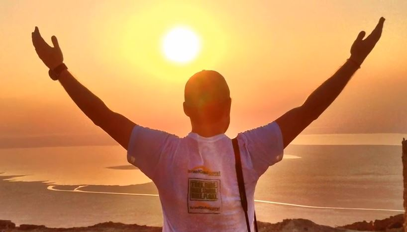 Masada IO Shirt