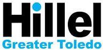 hillel greater toledo