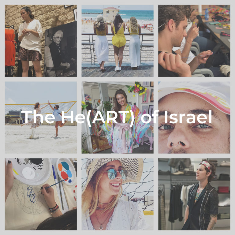 The He(ART) of Israel