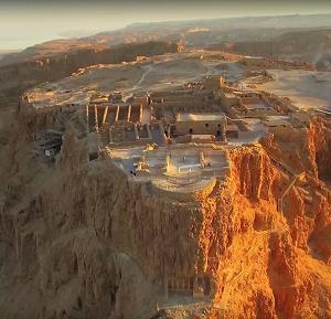 Masada2.png